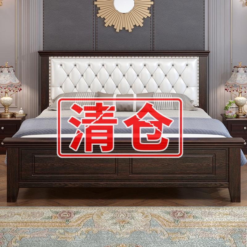 实木床1.8米现代简约1.2单人欧式软包床1.5m主卧轻奢床美式双人床