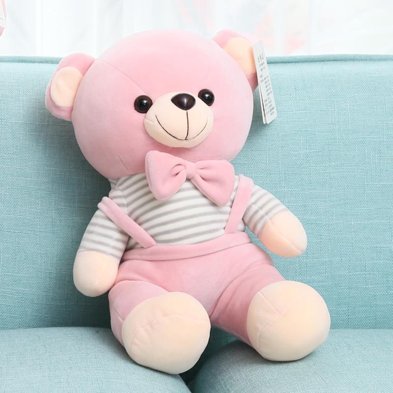 小熊公仔儿熊毛绒玩具送女友熊猫玩偶可爱布娃娃女抱抱熊泰迪熊