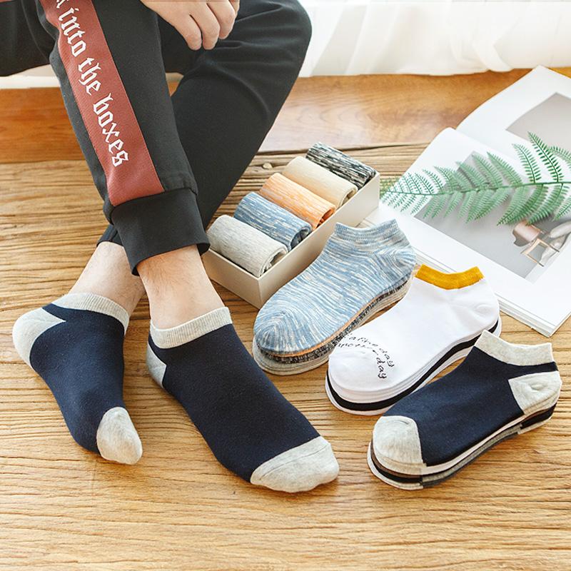袜子男短袜男士船袜纯棉防臭吸汗短筒夏季薄款低帮浅口运动隐形袜优惠券