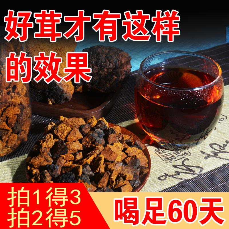 桦树茸白桦茸非黄褐芝菌俄罗斯进口野生桦褐孔菌茶拍2发1斤半正品