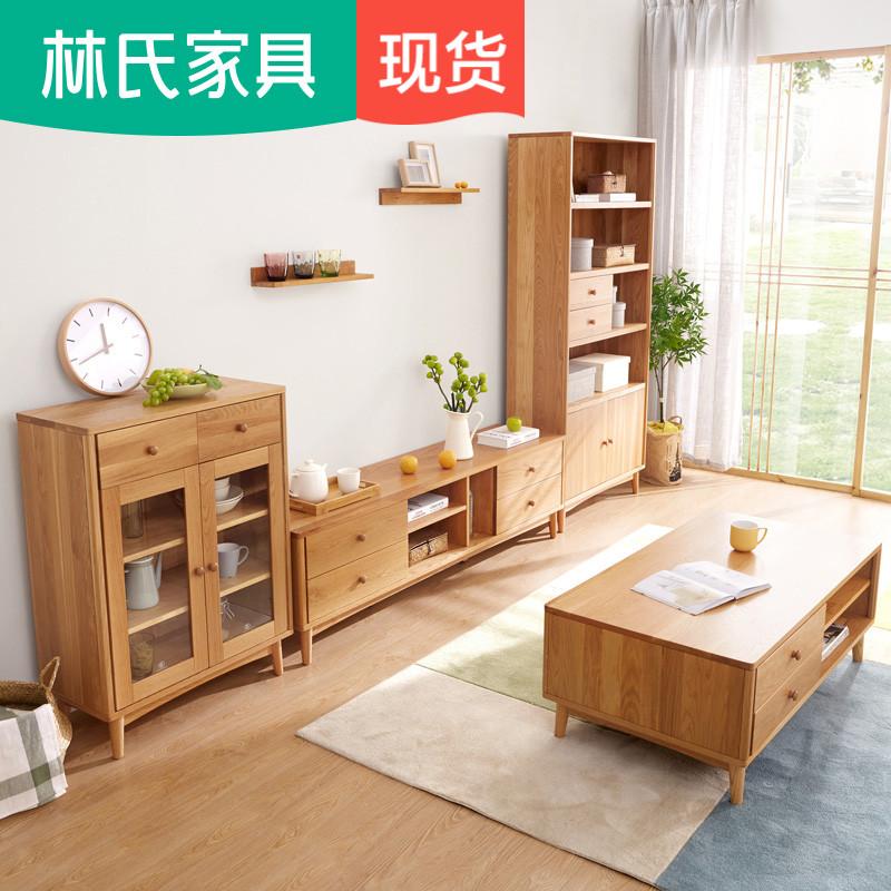 林氏家具北欧简约客厅地柜白橡木小户型全实木茶几电视柜组合BH5M