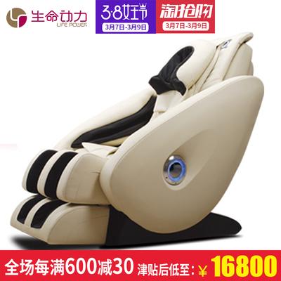 生命动力按摩椅哪个型号性价比好,生命动力单人按摩椅好不好,品牌巨惠