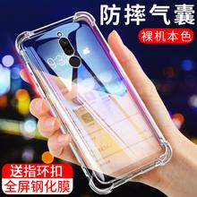 (小)米红米8A手机壳红米id8edmiamnote8/8pro透明气囊防摔新品硅胶
