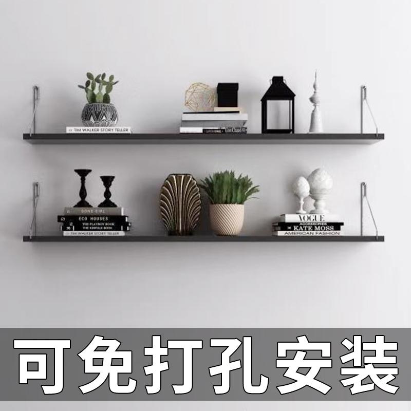 墙上置物架一字隔板免打孔房间墙面装饰墙壁挂墙书架卧室悬挂木板