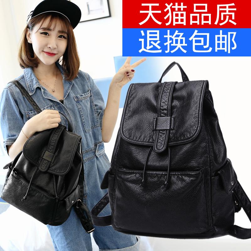 珂尔袋鼠女包2019新款韩版真皮双肩包软皮包包女士牛皮背包旅行包