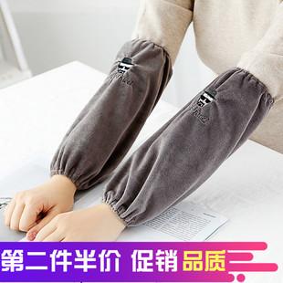 袖套男女士办公长款套袖韩版秋冬季成人袖头防污办公护袖学生袖筒