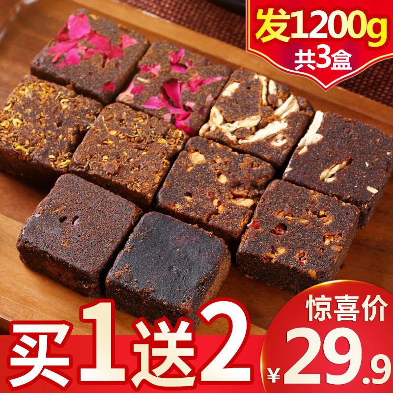 云南古法黑糖 玫瑰红糖姜茶红枣独立包装黑糖块手工土红糖大姨妈