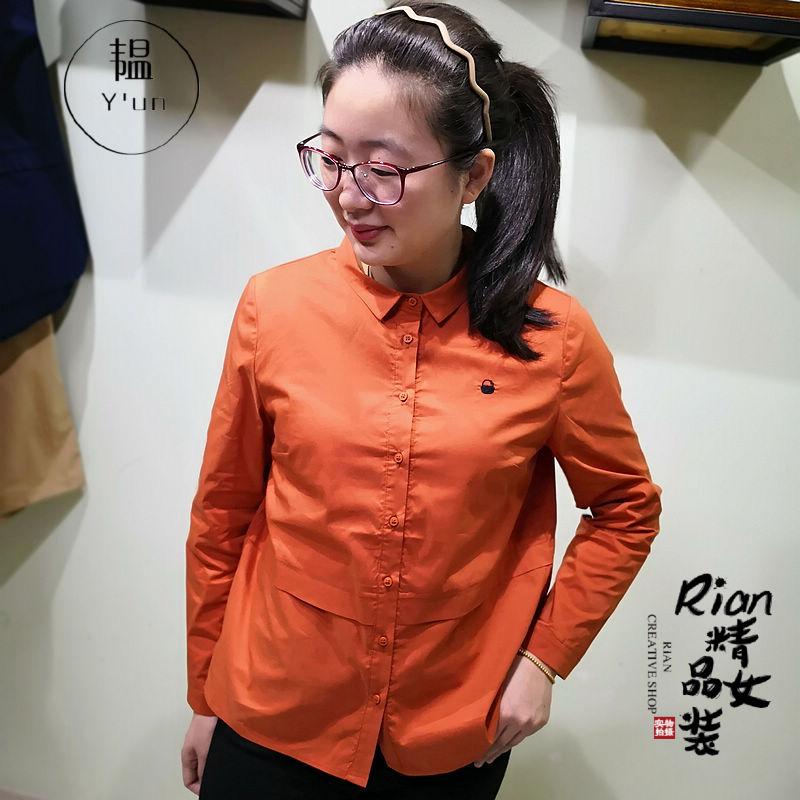 YUN韫2021春季新品女装方领长袖女衬衫 百搭休闲显瘦女上衣1192