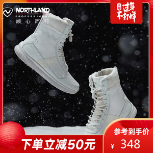 Northland 19 new outdoor leisure female non-slip sports mountaineering hiking snow shoes FB082529