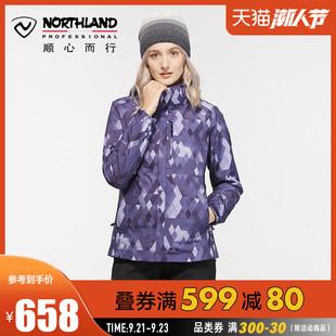 诺诗兰冲锋衣男女三合一加绒加厚防水GS072512/GS075511图片