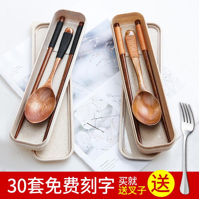木质筷子勺子儿童套装一人食单人装便携式三件套学生餐具带收纳盒