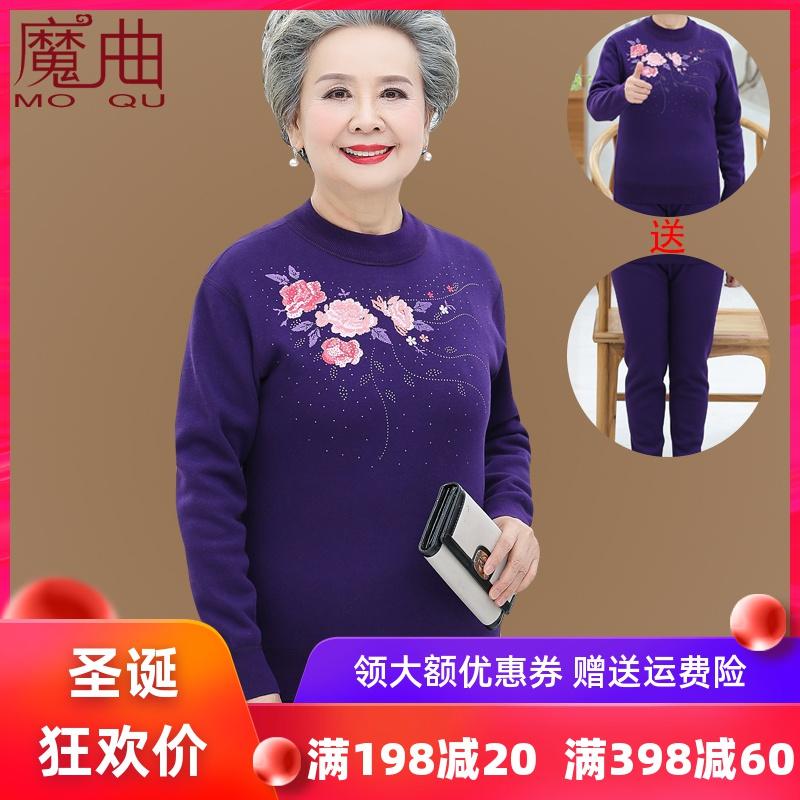 2019新款秋冬保暖内衣中老年人女装提花长袖奶奶装老人衣服两件套