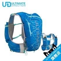 UltimateDirection 新款SJ女款专业越野跑步轻量水壶水袋背包