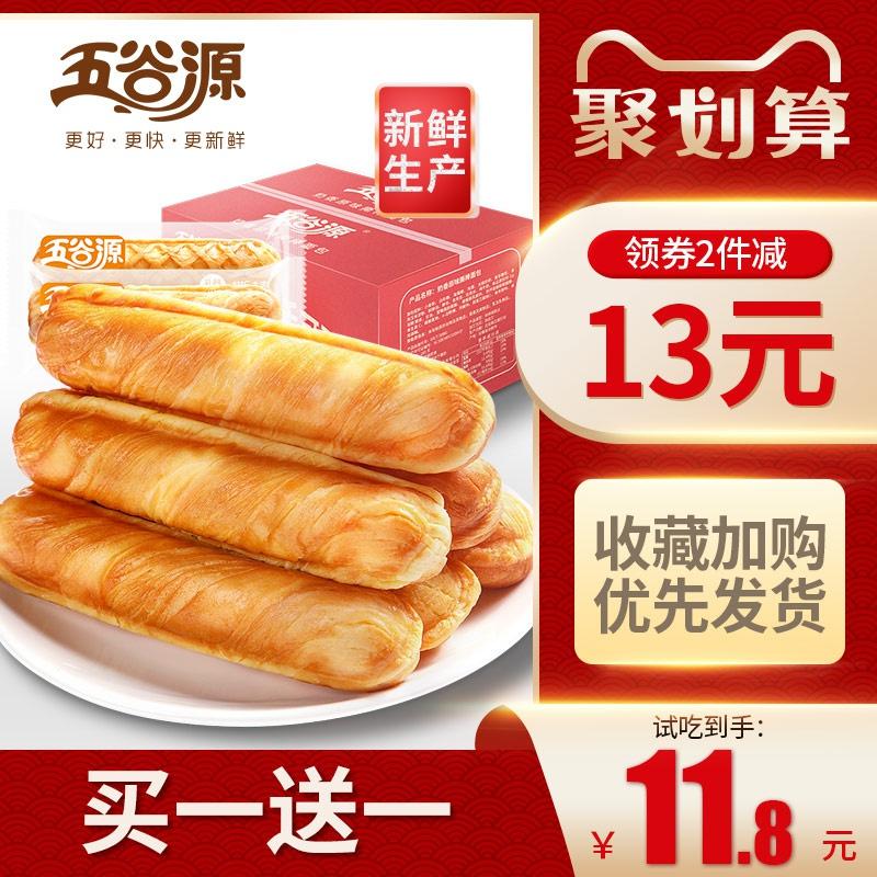 五谷源手撕面包整箱网红早餐营养夹心面包糕点心零食口袋小面包棒