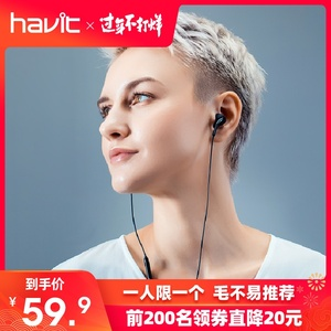 Hewitt F3 earphone headset suitable for oppo Huawei glory p30vivoiPhone7plus / 6s Apple mobile phone headset in-ear flat head ipad wired control male and female cute