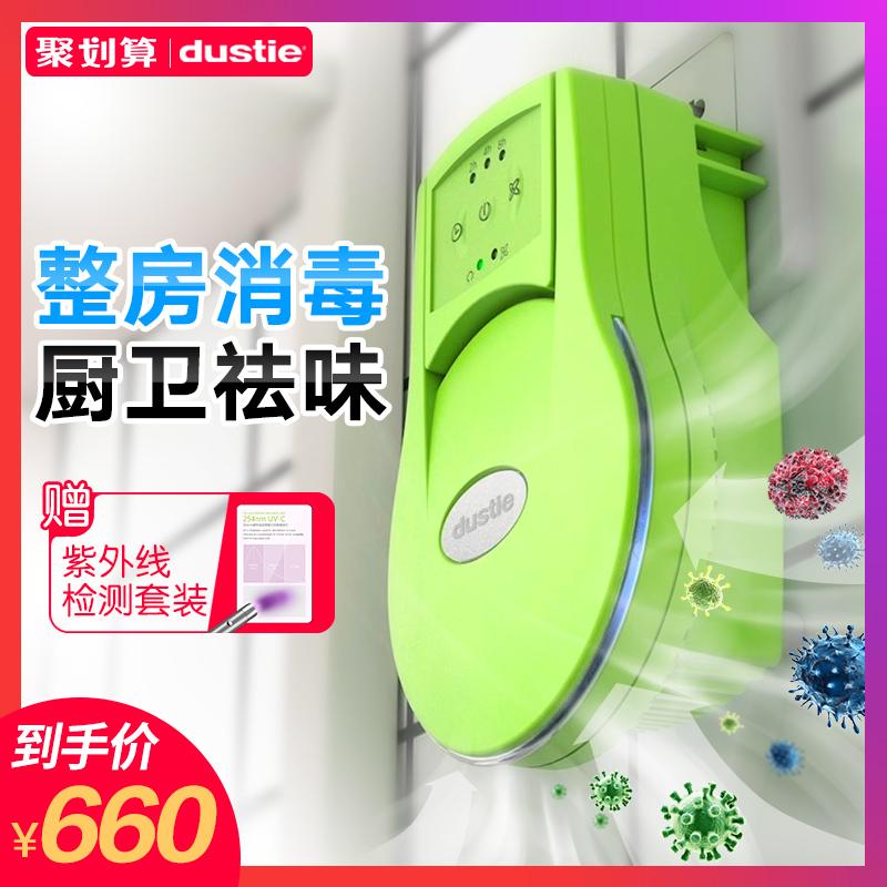 小米空气净化器,dustie达氏空气净化月销量194件仅售860.00元(达氏电器旗舰店)