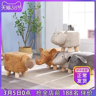 儿童卡通凳创意时尚大象懒人沙发凳网红换鞋凳小凳子实木动物板凳