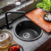 科恩纳石英石圆形水槽小单槽厨房水槽转角洗菜盆花岗岩转角洗菜池