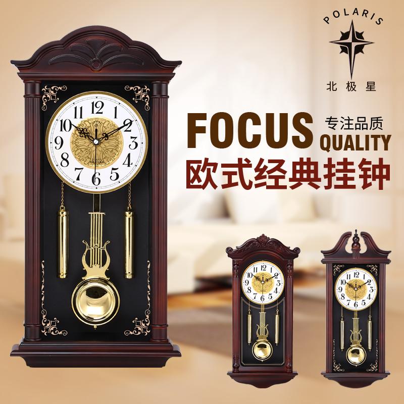 北极星中式挂钟客厅仿实木石英钟欧式创意复古静音摆钟摇摆壁钟表