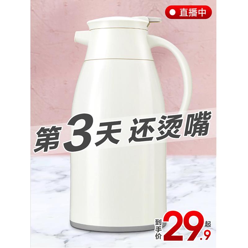 家用大容量保温壶玻璃内胆开水瓶暖瓶便携小热水保暖水壶暖壶小型