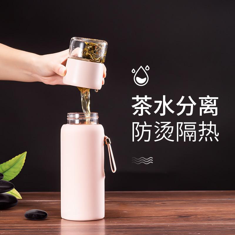 茶水分离泡茶杯双层玻璃保温水杯子女士过滤茶叶便携防摔创意可爱