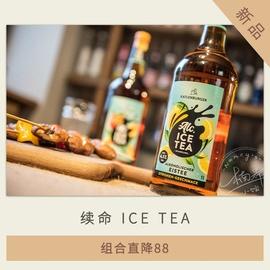 【楠希小馆】茶酒 蜜桃乌龙女生女士低度甜酒 配制酒进口微醺果酒