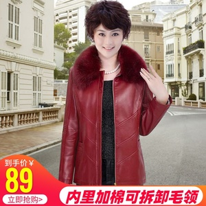 Autumn and winter middle-aged and elderly women's leather jackets mother plus cotton thick short section middle-aged women's leather coat large size