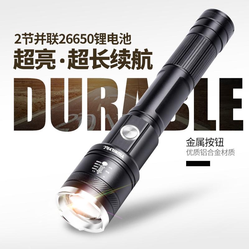 强光手电筒多功能远射1000超亮特种兵氙气防水5000灯户外w可充电