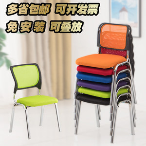 Simple Office Chair Conference Chair Chess and Cards Chair Mahjong Chair Guest Chair Company Staff Chair Back Chair Training Chair Specials