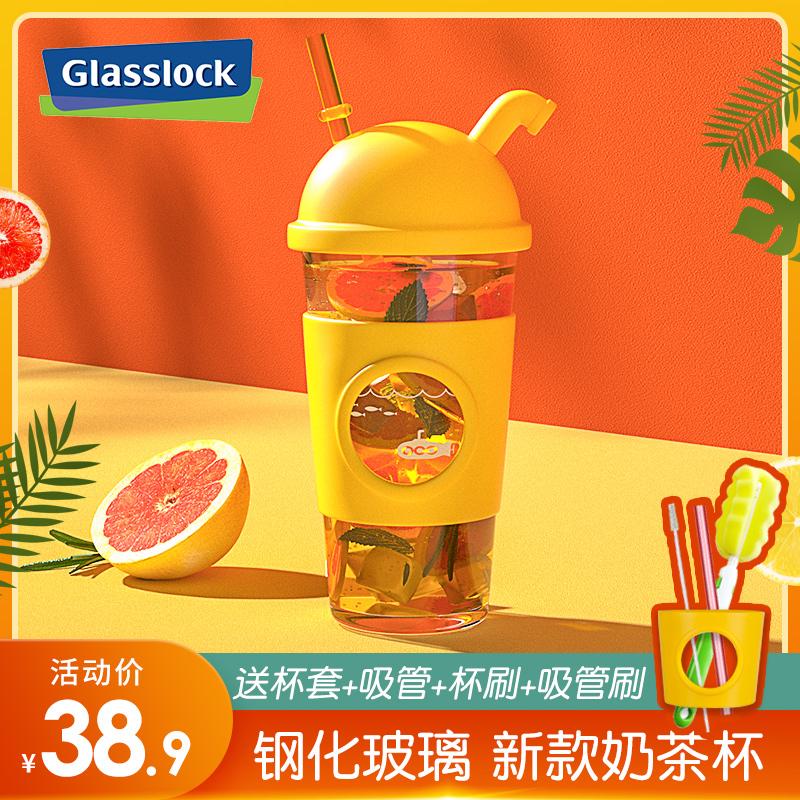 格拉斯乐扣进口奶茶杯创意钢化玻璃水杯子可爱学生果汁杯吸管杯女