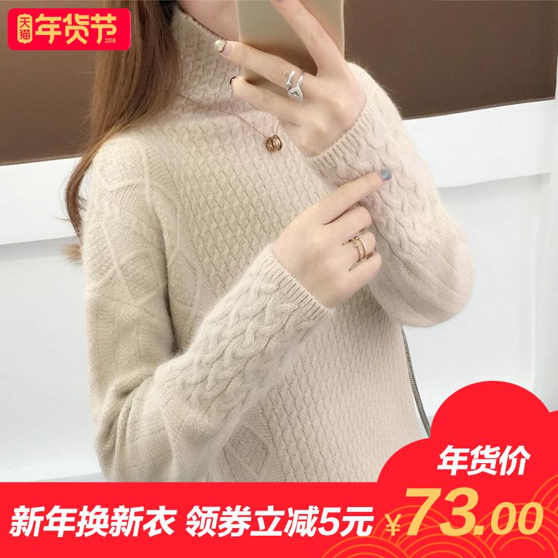 冬季新款韩版宽松高领毛衣女套头纯色百搭加厚