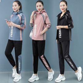 运动套装女2020年新款春秋大码洋气秋装胖mm休闲时尚两件套秋季潮