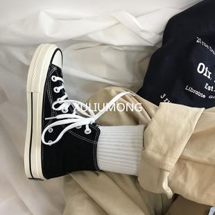 许刘芒 韩国街拍万年经典款百搭复古1970s复刻黑色高帮帆布鞋女图片