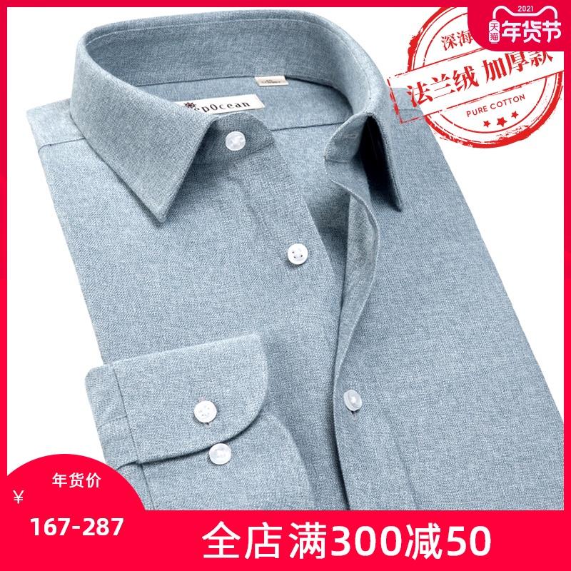 纯棉磨毛法兰绒衬衫男长袖加绒加厚保暖纯色秋冬男装男士衬衣冬季