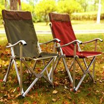 家用便携式午休椅躺椅靠背椅钓鱼椅休闲椅户外超轻铝合金折叠椅