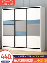 衣柜简约现代家用ho5室经济型up体组合推拉门柜子实木大衣橱