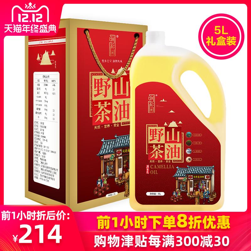 润彩园纯正茶油山茶油5L食用油天然茶树籽油一级压榨