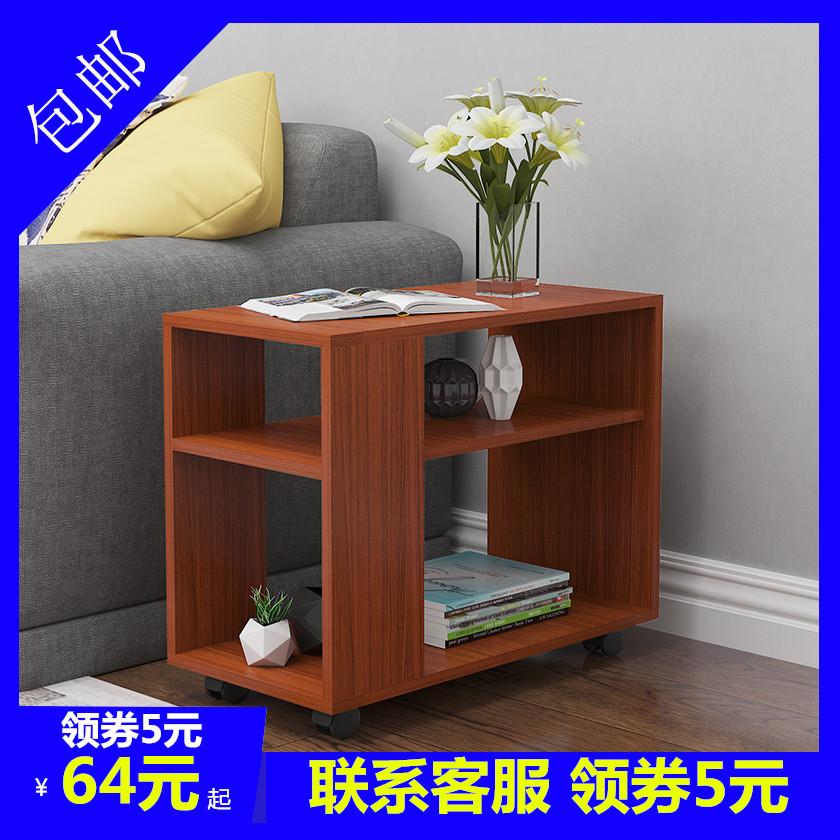点击查看商品:边几客厅角几可移动小茶几简约迷你沙发边桌边柜床头柜茶桌小桌子