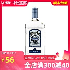 墨西哥进口洋酒 阿卡维拉斯银龙舌兰酒TEQUILA特基拉酒鸡尾酒基酒