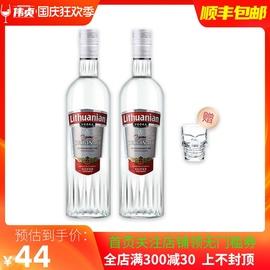 双支装进口伏特加酒原味700ml40度洋酒烈酒鸡尾酒基酒俄罗斯vodka