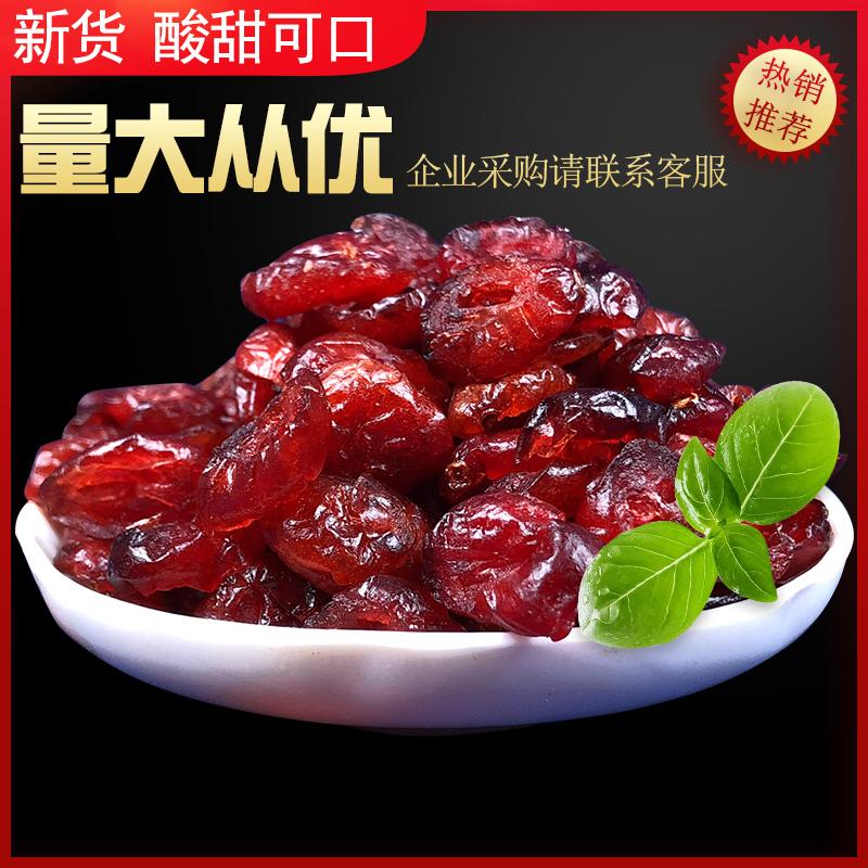 蔓越莓干500g装大包烘焙用散装进口曼越梅酸甜零食2斤新品批促销