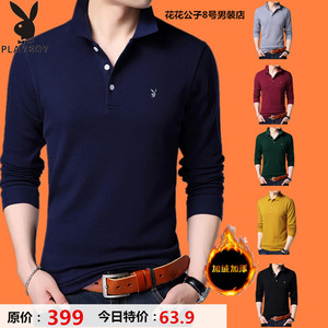 Playboy autumn and winter long-sleeved t-shirt cotton plus velvet thickening men's Korean casual polo shirt young men's clothing
