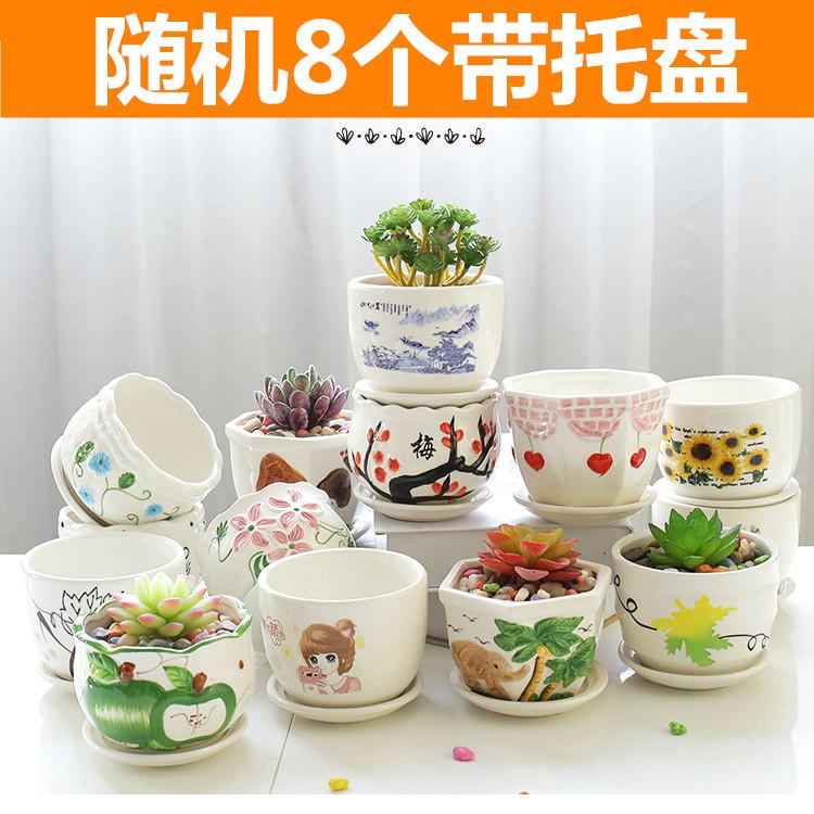 花盆陶瓷特价清仓带托盘室内家用创意简约大号植物绿萝小多肉花盆