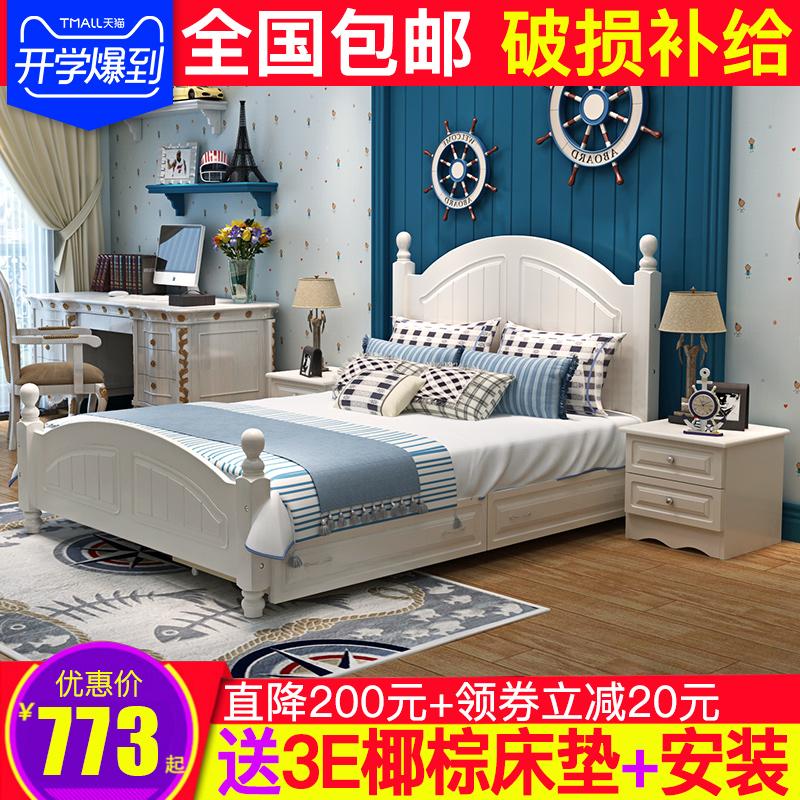 实木床双人床现代简约床白色1.8米1.5米公主床经济型主卧地中海床