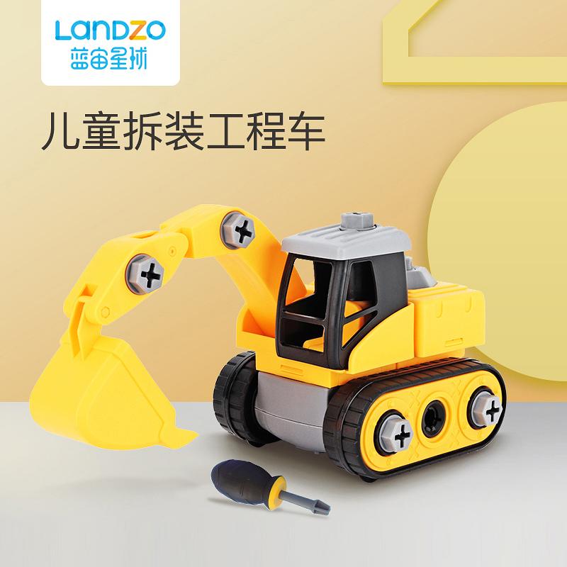 蓝宙儿童工程车可拆卸拧螺丝益智拼装小玩具仿真挖掘机推土机男孩