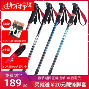 MBC trekking pole internal lock carbon fiber three-section telescopic ultralight walking stick crutch outdoor travel article M120M130