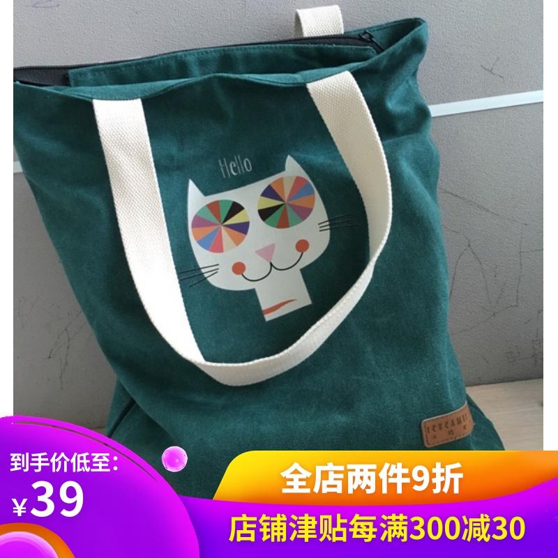 简约帆布包女单肩ins学生韩版ulzzang原宿文艺森系大容量手提布包
