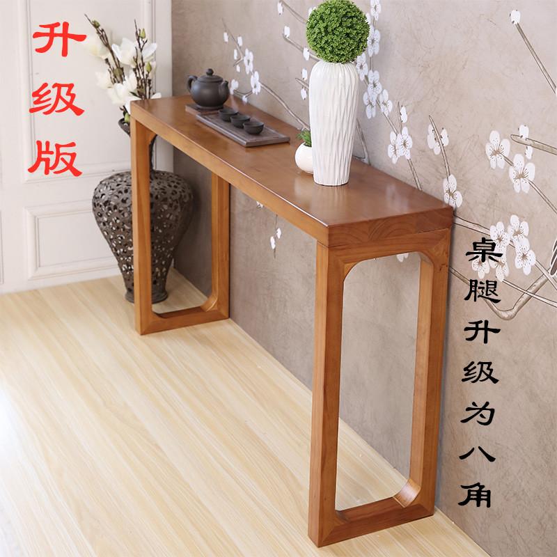新中式玄关桌窄边柜案桌靠墙客厅条案实木玄关柜现代简约轻奢案台