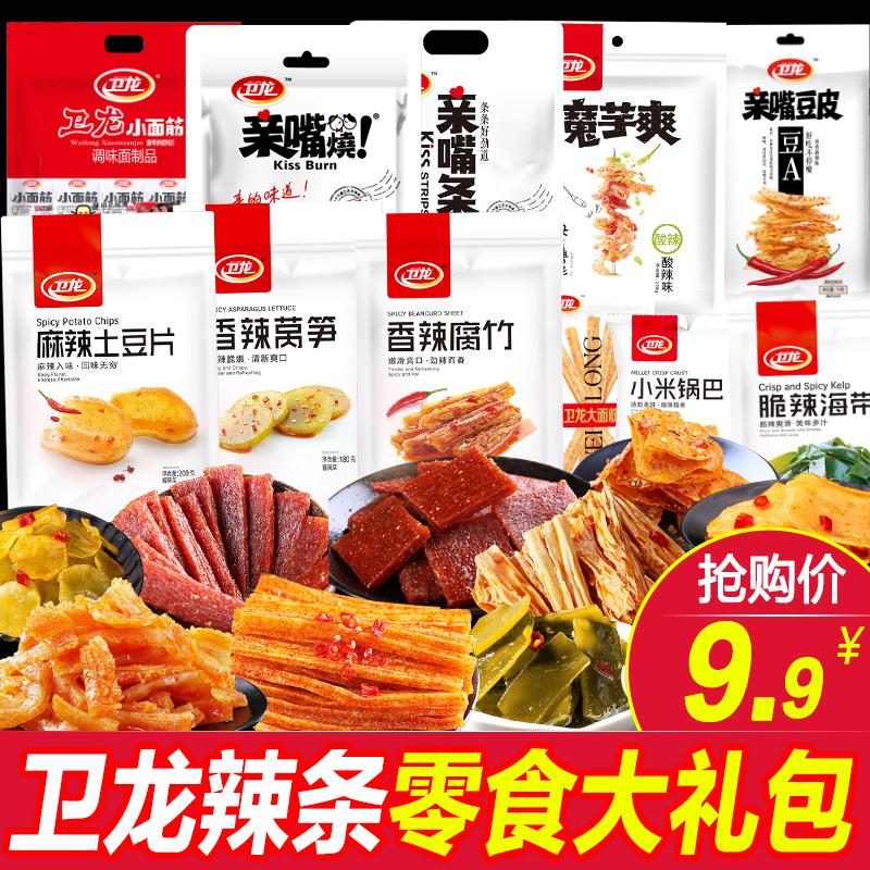 卫龙辣条零食礼包120袋一大包豆皮素鸡豆皮锅巴休闲麻辣零食特产