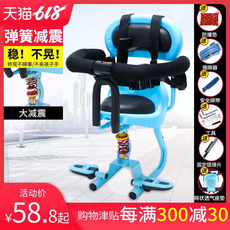 电动摩托车儿童座椅电瓶车宝宝安全座椅踏板车前置座椅脚踏车座椅